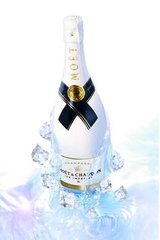 Win a Moet & Chandon Ice Imperial party pack